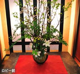 玄関横イメージ