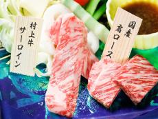 2019春 曙 肉画像(HP用)